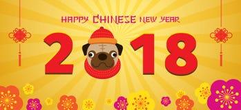 Собака мопса, китайский Новый Год 2018 Стоковое фото RF