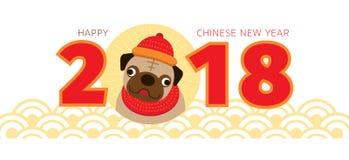 Собака мопса, китайский Новый Год 2018 Стоковые Фотографии RF