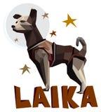 Собака Laika Иллюстрация вектора