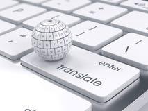 Соберите кубы перевода в форме сферы на keyb компьютера Стоковое Изображение RF