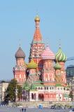 Собор базилика St небо красной площади Москвы Кремля голубое Стоковые Изображения RF