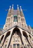 Собор Барселона Sagrada Familia Gaudi Стоковое Изображение RF