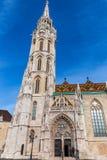 Собор БУДАПЕШТА ВЕНГРИИ Matthias -го февраля 27,2016 в замке Будапеште Венгрии Buda Стоковые Изображения RF