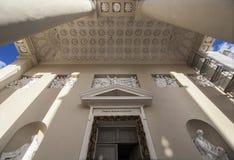 Собор Вильнюса главный римско-католический собор Литвы Оно расположено в городок Вильнюса старый, как раз Cathe Стоковая Фотография RF