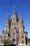 Собор в Peterhof, пригород St Peter и Пола Санкт-Петербурга, ` t doesn принадлежит к комплексу дворца Стоковые Изображения RF