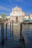 собор канала грандиозный Стоковые Фото