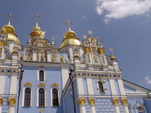 Собор Киев ` s St Michael золотой приданный куполообразную форму, Украина стоковые изображения