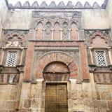 Собор мечети Cordoban Стоковые Изображения RF