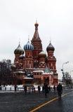 Собор Москва ` s базилика Святого Стоковая Фотография RF