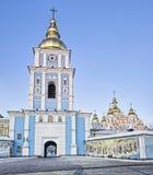 собор позолотил st kiev michael Стоковые Фото