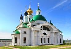 собор правоверный Стоковое Фото