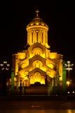 Собор святой троицы Тбилиси Sameba Стоковое Изображение