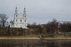 Собор Софии Стоковая Фотография RF