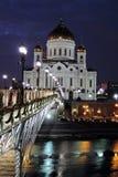 Собор спасителя Христоса в Москве на ноче Стоковое Изображение RF