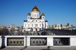 Собор Христоса спаситель в Москве, России стоковые изображения rf