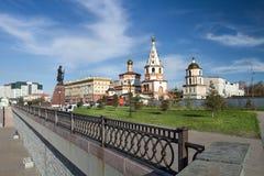 Собор явления божества в городе Иркутска Россия Стоковая Фотография RF