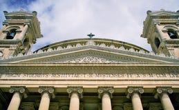 собор Стоковое фото RF