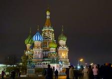 собор basilius Стоковое Фото