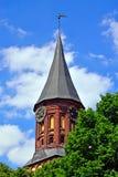 Собор Koenigsberg башни. Готический XIV век Стоковое Изображение RF