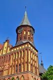 Собор Koenigsberg - готический XIV век виска. Калининград, Россия Стоковая Фотография RF