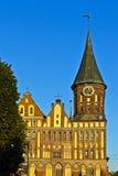 Собор Koenigsberg - готический XIV век. Калининград (до Koenigsberg 1946), Россия Стоковое Изображение RF