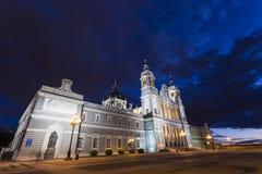 собор madrid Стоковая Фотография
