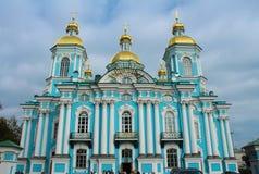 Собор Nikolsky морской, Санкт-Петербург, Россия стоковое изображение rf