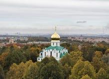 Собор ` s Feodorovsky властительский в Pushkin Стоковое Фото