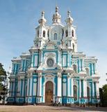 собор smolniy Стоковые Фотографии RF