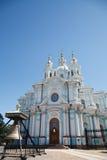 Собор Smolny, St Peterburg Стоковые Изображения