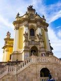 Собор St. George в Львове Стоковая Фотография