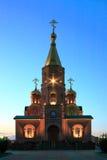 Собор St Nicholas в Aktobe Стоковое Изображение