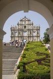 Собор St Pauls - Macau - Соутю Еаст Асиа стоковые изображения rf