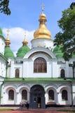 Собор St Sophia, Киев Стоковые Фотографии RF