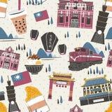 Собрание привлекательностей Тайваня бесплатная иллюстрация
