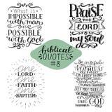 Собрание 4 с 4 стихами библии Похвалите лорда Возможный с богом Одно вера иллюстрация вектора