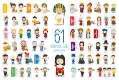 Собрание характеров вектора детей: Установите 61 исторических возрастов и цивилизации в стиле мультфильма иллюстрация штока