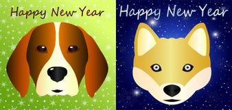Собрание - эскиз бигля собаки шаржа и лайки собаки Милый вектор на предпосылке картины градиента иллюстрация штока