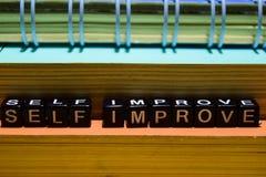 Собственная личность улучшает на деревянных блоках Образование и принципиальная схема дела стоковые изображения