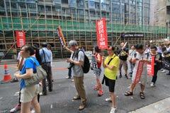 Событие 2015 в марше Гонконга 26th годовщины протестов площади Тиананмен 1989 Стоковое Изображение
