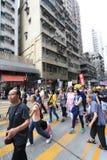 Событие 2015 в марше Гонконга 26th годовщины протестов площади Тиананмен 1989 Стоковое Фото