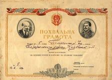 Совершенная бумага студента школы с stalin, портретом lenin Стоковое Изображение