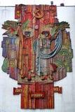 Советская мозаика стены стиля в Rovno, Украине Стоковые Фото