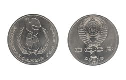 Советская монетка 1 рублевка с международным днем мира от 1986 Стоковая Фотография RF