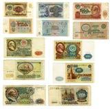 Советские деньги Стоковая Фотография