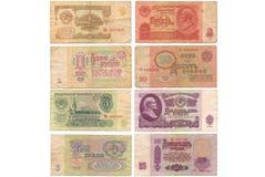 Советские рублевки Банкноты СССР Стоковые Фото
