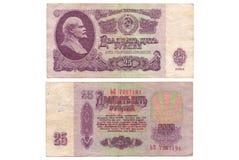Советские рублевки Банкноты СССР Стоковая Фотография RF