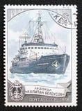Советский ледокол Kapitan Belousov, около 1978 Стоковое Фото