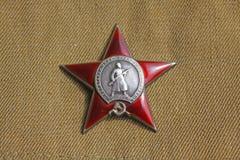 Советский заказ. Красная звезда стоковое изображение