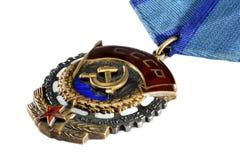 Советский заказ Красного знамени работы на белой предпосылке Стоковая Фотография